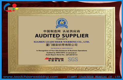 Xiamen Leadcheer Webbing Co., Ltd. has become an audited supplier by SGS