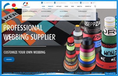 Leadcheer Webbing's website has come to version 2.0